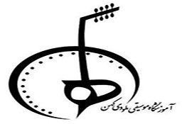 آموزشگاه موسیقی ملودی کهن