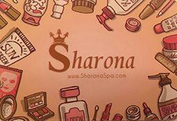 اسپا شارونا