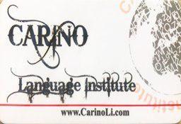 موسسه زبان کارینو