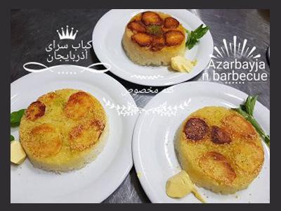 کباب سرای آذربایجان