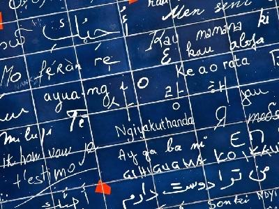 آموزشگاه زبان در تجریش