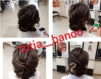 آموزشگاه زیبایی توتیا بانو