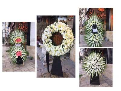 گل فروشی باغ رز