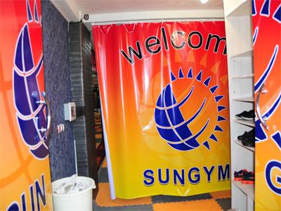 باشگاه ورزشی خورشید
