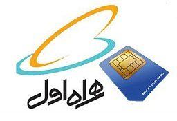 خرید و فروش سیم کارت ۹۱۲ در کرج